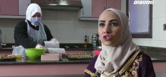 جولة رمضانية :  مشروع يوظف النساء في صنع زينة رمضان