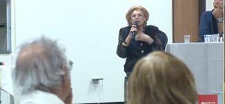 ''  كل سنة نعمل مؤتمر والسنة دي بمناسبة ذكرى حرب 67 '' - ليفانا زمير - ح10- الكاملة - #ميعاد