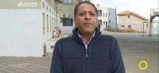 الاهتمام بذوي القدرات الخاصة تحديدا في بلدة عين ماهل،خالد ابو ليل،صباحنا غير،03-12-2018