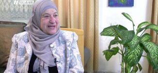 نزهة أبو غوش - كاتبة مقدسية قصص أطفال ،مراسلون،24.3.2019- قناة مساواة الفضائية