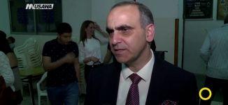 تقرير - تعيين وديع أبو نصار قنصلا فخريا لإسبانيا - أصالة زريقي - صباحنا غير- 28-4-2017 - مساواة