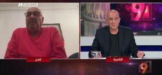مئوية وعد بلفور والموقف الشعبي البريطاني؛ فلسطين انتصرت! - مانويل حساسيان - التاسعة -3-11-2017