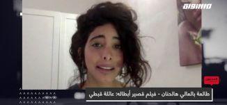 طالعة بالعالي هالحنان - فيلم قصير أبطاله: عائلة قبطي،المحتوى في رمضان،الحلقة 4