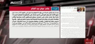 التطورات في الشمال تعيد طرح الأسئلة المهمة بقلم :عوض عبد الفتاح،مترو الصحافة ،9-12-2018
