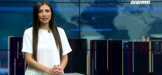 مراسلون مساواة: في الناصرة، منصة ثقافية تجمع طلبة الدكتوراة الفلسطينيين