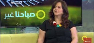 القائمة المشتركة والتناوب -  نيفين أبو رحمون -  صباحنا غير- 9-7-2017 - قناة مساواة الفضائية