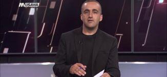 هآرتس:الوزير الأسبق سيغيف زوّد إيران بمعلوماتٍ حساسّةٍ جدًا للمسّ بأمن إسرائيل،الكاملة،مترو،5.7