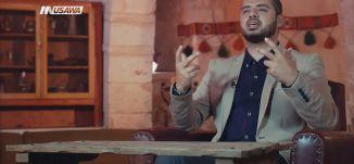 كيف تتحلى بصفة الصبر ؟ ! - ج1- الحلقة العاشرة - الإمام - قناة مساواة الفضائية