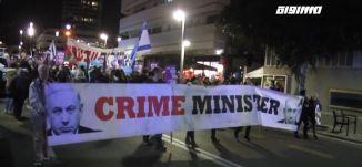 برومو- اليهود يشاركون في احتجاجات ضد صفقة القرن -أكتواليا -حلقة 04.02.20،قناة مساواة