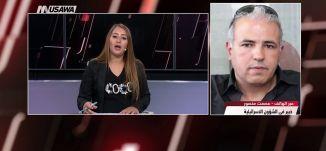 فرنس 24: مصر: الحكم بالسجن المؤبد على مرشد الإخوان المسلمين محمد بديع،الكاملة- 13.8.2018-قناة مساواة