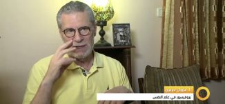 Musawachannel   البروفيسور مروان دويري-الطب النفسي-5-8-2015   صباحنا غير  قناة مساواة الفضائية