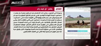 هدوء نسبي على حدود غزة: الجيش الإسرائيلي يعرض نصف الكأس الملآن،تل ليف رام  ،مترو الصحافة،22-10-2018
