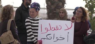 العنف ضد النساء  - الكاملة - ح25 - الهويات الحمر، قناة مساواة الفضائية