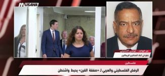 فرنس 24 : تفجير انتحاري يستهدف مخازن صناديق الاقتراع في كركوك العراقية،مترو الصحافة،2.7.2018