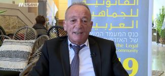 """""""مؤتمر المكانة القانونية"""" للجماهير العربية،كايد أبو عيّاش،صباحنا غير،15-3-2019،قناة مساواة الفضائية"""