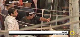 ذكرى مجزرة شفاعمرو، داهود نفاع، بديعة شعبان ،صباحنا غير،6-8-2018-قناة مساواة الفضائية