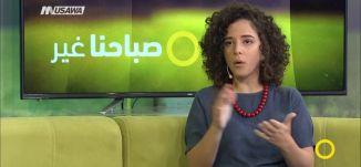 يوم دراسي :وسائل التواصل الاجتماعي في خدمة التغيير،شذى شيخ يوسف،حسان جدة، 22-6-2018،مساواة