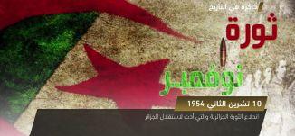 مجلس النقد الفلسطيني يصدر الجنيه الفلسطيني - ذاكرة في التاريخ - في مثل هذا اليوم - 1- 11-  2017