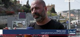 أخبار مساواة : المحكمة العليا ترفض طلب عائلة الشهيد يعقوب أبو القيعان إعادة التحقيق ضد أفراد الشرطة