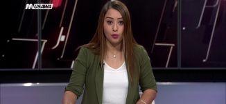 رجب طيب أردوغان: مصير البشرية يحدد في فلسطين والقدس، مترو الصحافة،8.5.2018، مساواة