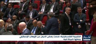 الخارجية الفلسطينية: صمت بعض الدول عن الإرهاب الإسرائيلي يجعلها شريكة فيه