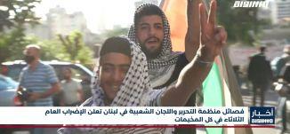أخبار مساواة: نتنياهو يتغيب عن مراسم تسليم السلطة واستنفار شرطة الاحتلال قبيل مسيرة الأعلام بالقدس