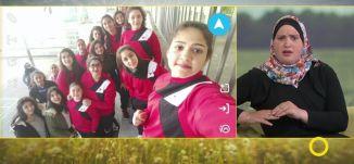 فريق بنات الرينه لكرة القدم، تسجيل الفريق بالفيفا - بيسان بصول ،ايمان شراره - صباحنا غير- 4-4-2017