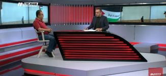 عرب 48: الاحتلال يستنفر تحسبًا لفعاليات مسيرة العودة الكبرى بغزة! ،الكاملة ،مترو الصحافة،20.4.2018
