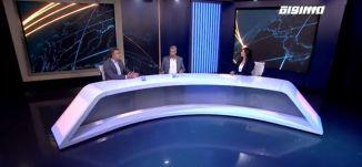 العدوان على غزة أطاح بائتلاف غانتس ،الكاملة،أكتواليا،16.11.19،قناة مساواة الفضائية