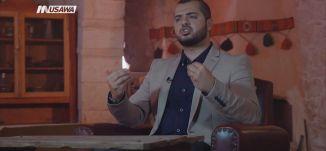 إمام في الرحمة  !! - الكاملة - الحلقة الثانية  - الإمام - قناة مساواة الفضائية - MusawaChannel