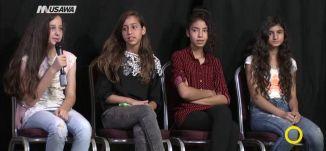 تميز وجوائز في البحث العلمي -  اسلام شبلي،علاء غبن ، روز شعبان - 12-7-2017 - مساواة