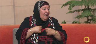 فتحية خطيب - ام مبارك - الملابس التراثية الفلسطينية - #صباحنا_غير-18-5-2016- مساواة الفضائية