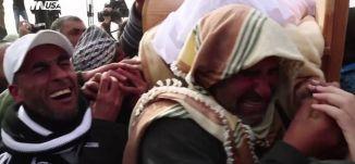 أم الحيران،مراسلون،20.1.2019- قناة مساواة الفضائية