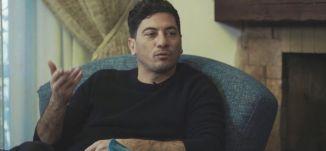 مروان مخول - ع#_طريقك - الحلقة الثانية - الموسم الثاني -  قناة مساواة الفضائية - Musawa Channel