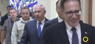 إسرائيل تحصن منشآتها النووية ونتنياهو يرد على تهديدات نصرالله،صباحنا غير،21-9-2018،مساواة