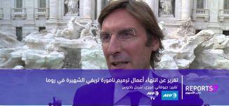 الخيول العربية - الحلقة الثانية - الجزء الثاني -#Reports X7- قناة مساواة الفضائية