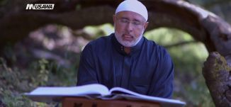الواحد والعشرين من رمضان، الفترة الدينية، رمضان 2018،قناة مساواة الفضائية