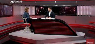 """فرانس 24 :  نتنياهو  يحذر إيران ملوحا بقطعة معدنية """"لا تختبروا عزم إسرائيل""""مترو الصحافة، 19.2.2018"""