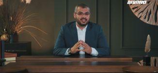 مع النفس: اناقة العلماء.. هندام مرتب، ذوق شافعي مع الأستاذ محمد ربعي