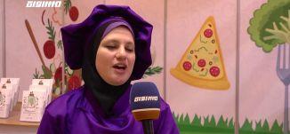معرض المنتوجات الآمنة - غزة لضمان سلامة وأمان الغذاء وحماية المستهلك ،مراسلون09.03.2020