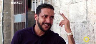 قهوتنا غير - فنجان قهوة مع الاعلامي مصطفى قبلاوي،صباحنا غير،26-10-2018،مساواة