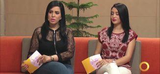 فتيات نقباويات في ضائقة - هنادي شاعر - #صباحنا_غير- 24-7-2016- قناة مساواة الفضائية