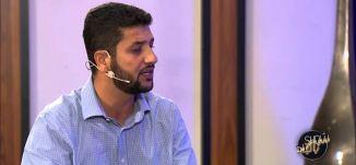 ابراهيم حجازي - الحركة الاسلامية 8-10-2015 - قناة مساواة الفضائية - شو بالبلد - Musawa Channel-