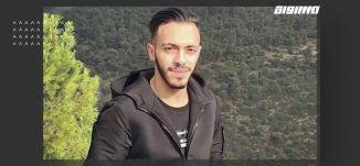 برومو - من بداية ايلول حتى تشرين الاول قتل 14 عربي وتركوا ورائهم 31 يتيم  -14.10.- برنامج المحتوى