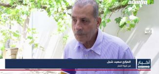 أخبار مساواة: تزايد الإقبال على المنتج المحلي بعد حملة التحريض على الاقتصاد العربي