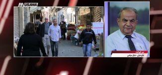عرب 48 : أزمة مستجدّة داخل ائتلاف نتنياهو ،مترو الصحافة ،10-12-2018،قناة مساواة