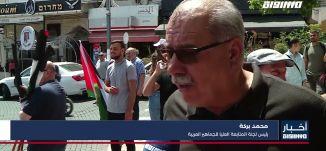 أخبار مساواة: تظاهرات ووقفات احتجاجية تعمّ البلدات العربية التحاما مع القدس ونصرة للمسجد الأقصى