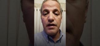 الكسيفة : اصابة موظفة تعمل في عيادة كلاليت أ بفيروس كورونا،ياسر العقبي ، بانوراما مساواة