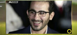 احمد السقا واحمد حلمي والسباق السينمائي -  بسيم داموني -  صباحنا غير- 20-7-2017 - مساواة