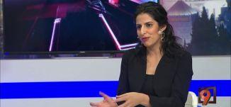 """مرام قبلاوي - رقص """"الفلامنكو""""، هل له جذور عربية واسلامية؟ - 15-3-2016 - #التاسعة مع رمزي حكيم"""